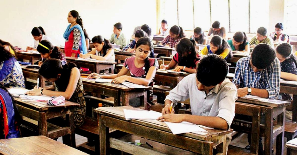 UPSC-exam-12345677